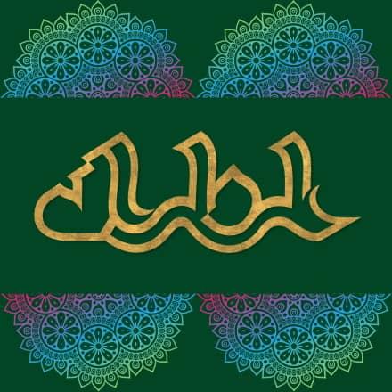 جشنواره شروع کسب و کار اینترنتی به مناسبت ولادت امام علی علیه السلام